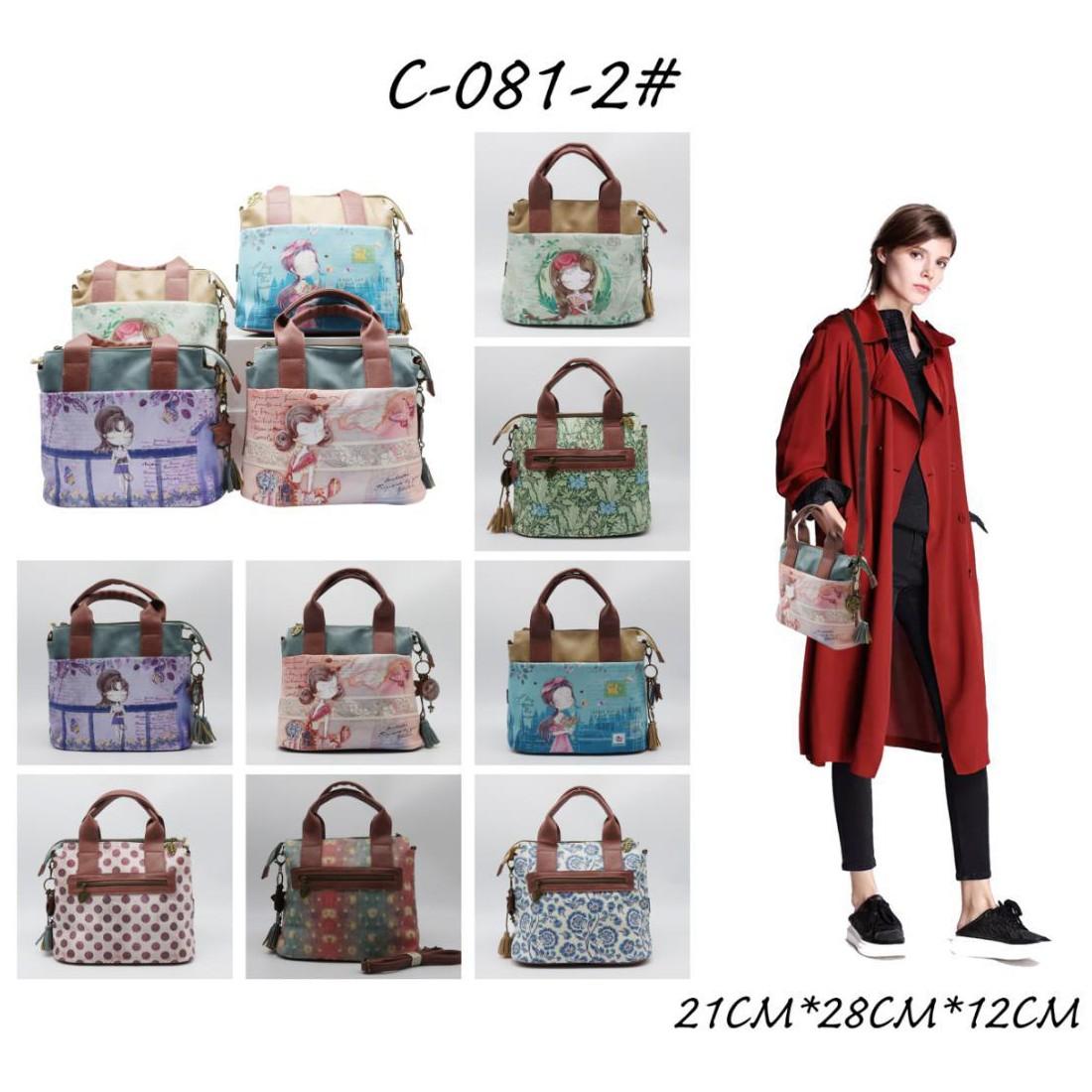 Bolso de mano rectangular Sweet & Candy muñeca C181-2